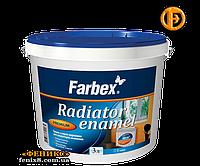 """Эмаль для радиаторов отопления 3л,ТМ """"Farbex"""""""