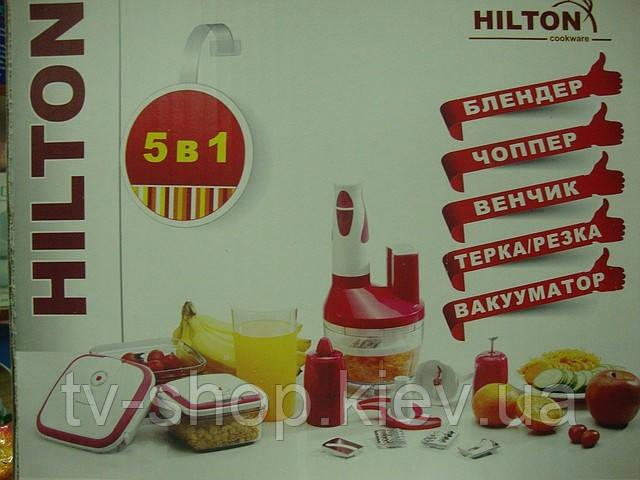 Блендер-чеппер-вакууматор-терка  5 в 1 Hilton 8135