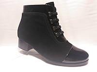 Черные  замшевые ботинки  с большой полнотой. Большие размеры. Ботильоны.