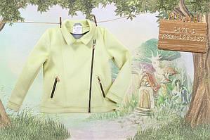 Стильна курточка косуха для дівчинки тм Моне р-ри 140,146