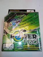 Шнур плетеный Power Pro 135м 0,30/ 0,35/ 0,40/ 0,50 Китай