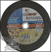 Круг абразивный отрезной по металлу ЛУГА 115  х 1,2 х 22,2