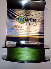 Шнур плетеный 0.23 Power Pro Super 8 Slick 135м braid 135m 19.1kg, фото 3