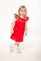 """Летние платья для девочек """"Бэтти"""" красного цвета."""