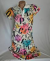 Платье рубашка  POLO с коротким рукавом в ОДЕССЕ