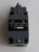 Выключатель путевой конечный ВП 15 21А, ВП 15Д 21Б, ВП 15Е 21А