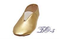 Чешки золотые (верх - иск.кожа)