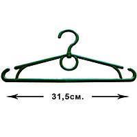 Плечики цветные для детской одежды, Длина 30 см.