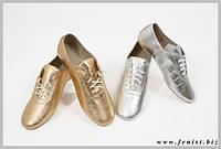 """Обувь для современных танцев """"джазовки"""" """"Диско"""""""