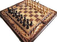 Шахматы, деревянные с резьбой по дереву