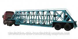 Перевозка железобетонных изделий различных видов специализированными тралами