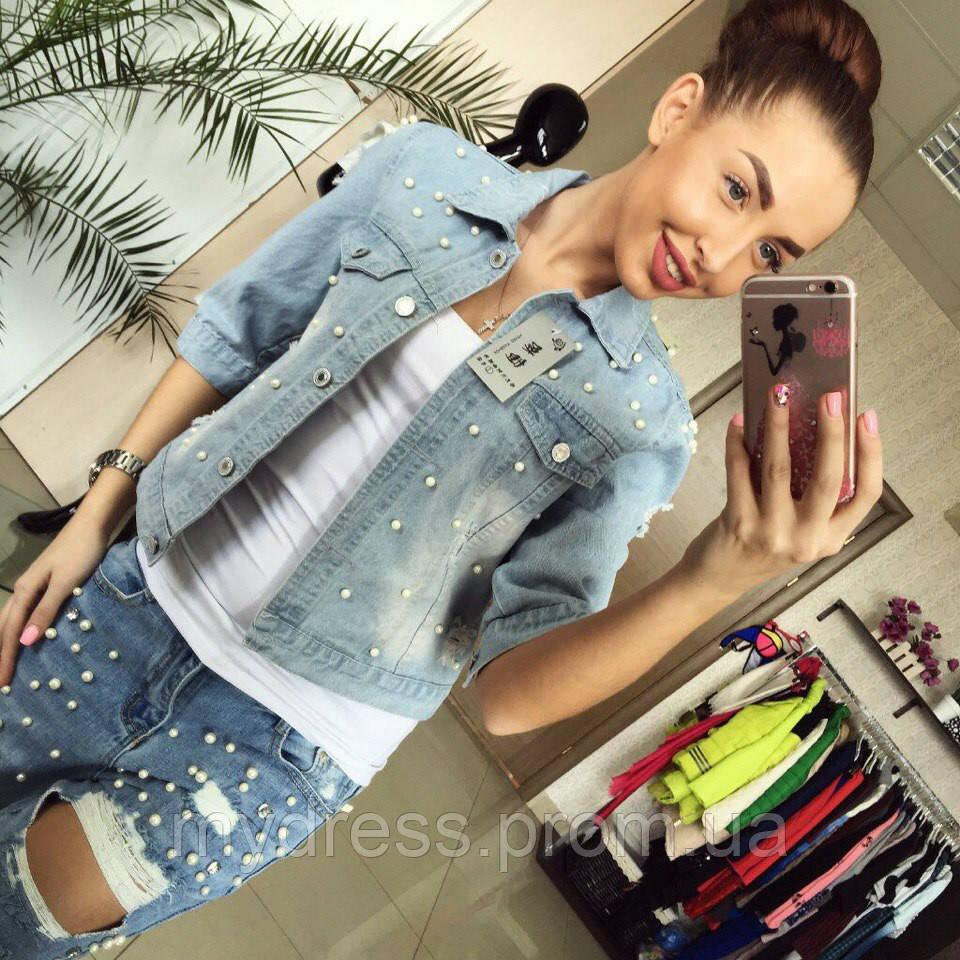 Куртка джинсовая Bebe