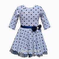 Яркое  нарядное платье  с юбкой-солнце  для девочки.104р.