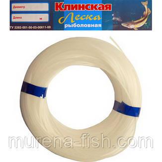 Леска Клинская 1,2мм 100м, фото 2