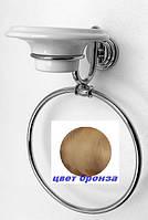 Бронзовое кольцо для полотенец с мыльницей Paccini&Saccardi Rome 30051