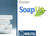 Белая основа для мыла Melta White