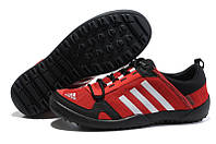 Кроссовки Мужские Adidas Daroga Two Climacool