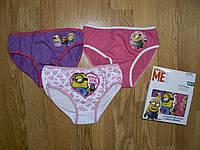 Трусики для девочек оптом, Disney, 2-8 рр, фото 1