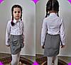Детская юбка на девочку