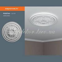 Розетка потолочная Европласт 1.56.001, лепной декор из полиуретана