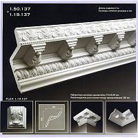 Карниз(плинтус) потолочный с орнаментом (консоль) Европласт 1.50.137, лепной декор из полиуретана