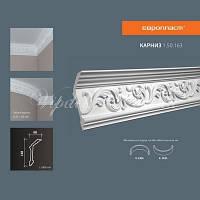 Карниз(плинтус) потолочный с орнаментом Европласт 1.50.163 Flex/Гибкий, лепной декор из полиуретана