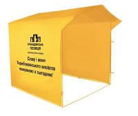 Агитационная палатка агітаційний намет, фото 1