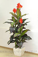Искусственное растение Канна