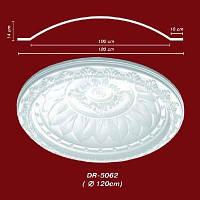 Купол потолочный Decomaster DR5062, лепной декор из полиуретана
