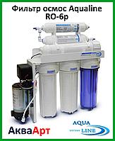Фильтр осмос Aqualine RO-6p
