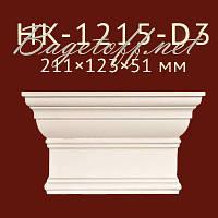 Капитель колонны Classic Home New HK-1215-D3, лепной декор из полиуретана