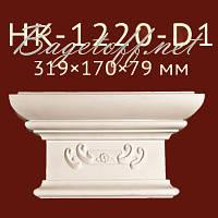 Капитель колонны Classic Home New HK-1220-D1, лепной декор из полиуретана