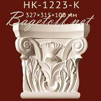 Капитель колонны Classic Home New HK-1223-K, лепной декор из полиуретана