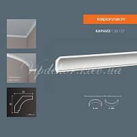 Карниз(плинтус) потолочный гладкий Европласт 1.50.157 Flex/Гибкий, лепной декор из полиуретана