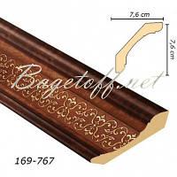 Карниз(плинтус) потолочный Арт-Багет 169-767, интерьерный декор