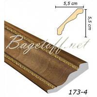 Карниз(плинтус) потолочный Арт-Багет 173-4, интерьерный декор