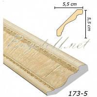 Карниз(плинтус) потолочный Арт-Багет 173-5, интерьерный декор