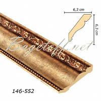 Карниз(плинтус) потолочный Арт-Багет 146-552, интерьерный декор