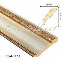 Карниз(плинтус) потолочный Арт-Багет 154-933, интерьерный декор