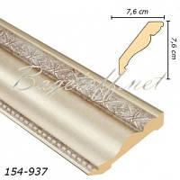 Карниз(плинтус) потолочный Арт-Багет 154-937, интерьерный декор