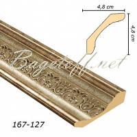 Карниз(плинтус) потолочный Арт-Багет 167-127, интерьерный декор