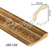 Карниз(плинтус) потолочный Арт-Багет 168-126, интерьерный декор