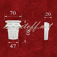 Пилястра Капитель колонны гипсовая ПК0471, лепнина из гипса