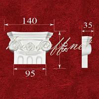 Пилястра Капитель колонны гипсовая ПК0951, лепнина из гипса