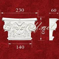 Пилястра Капитель колонны гипсовая ПК1351, лепнина из гипса