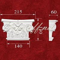 Пилястра Капитель колонны гипсовая ПК1353, лепнина из гипса