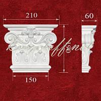 Пилястра Капитель колонны гипсовая ПК1452, лепнина из гипса