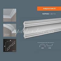 Карниз(плинтус) потолочный гладкий Европласт 1.50.113 Flex/Гибкий, лепной декор из полиуретана