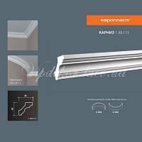 Карниз(плинтус) потолочный гладкий Европласт 1.50.115 Flex/Гибкий, лепной декор из полиуретана