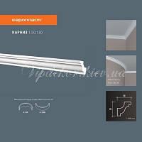 Карниз(плинтус) потолочный гладкий Европласт 1.50.130 Flex/Гибкий, лепной декор из полиуретана